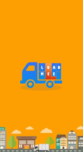 loadmee-mobile-01